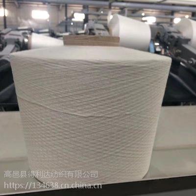 仿大化涤纶纱30支自络针织纱
