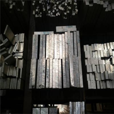 优质铝排 6005耐腐蚀铝排焊接性能优良