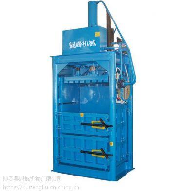 废旧物料回收运输压缩打包机械设备 30T手动液压打包机 鑫魁峰机械设备 厂家直销