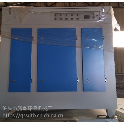 UV光氧废气处理设备生产厂家