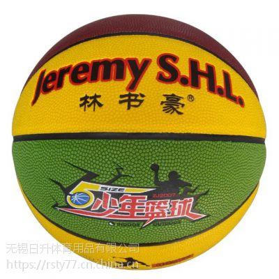 【篮球工厂】林书豪8817六号耐打防滑pu篮球 手感舒适 学生训练用