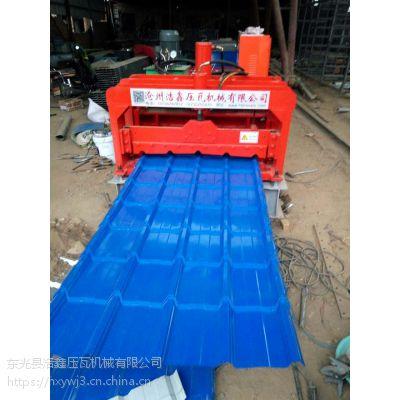 全自动840型琉璃瓦压瓦机浩鑫厂家现货促销