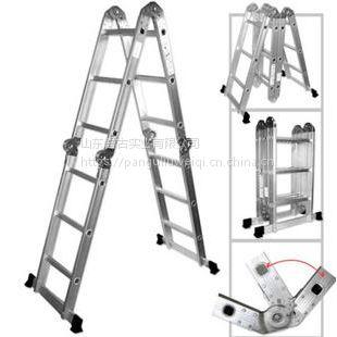 关节梯 磐古实业生产、销售各种铝合金梯子