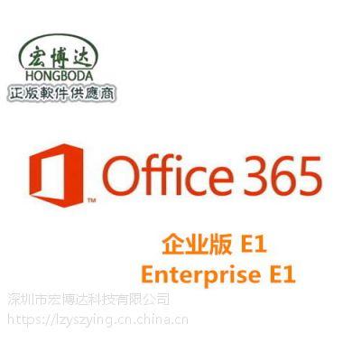 微软365版office 授权多少钱一年?