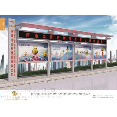 南京不锈钢宣传栏JY-101