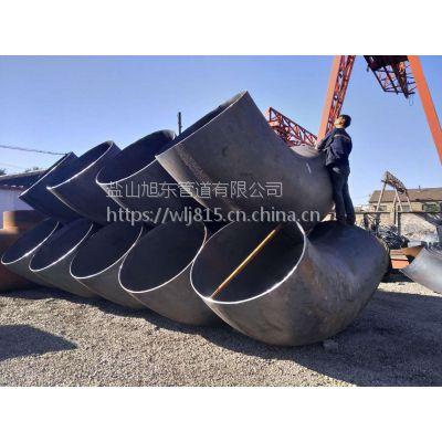 碳钢大口径对焊弯头 虾米腰弯头
