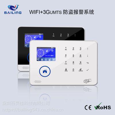 2G 3G wifi gsm GPRS 百灵佳家用商用智能防盗报警器 防盗报警电话