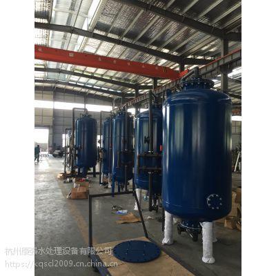 ISO9000认证厂家 OD1500mm 碳钢过滤罐
