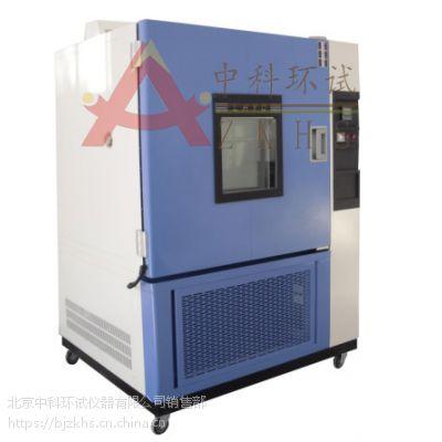GDJW-800中型程序式高低温检测箱生产厂家