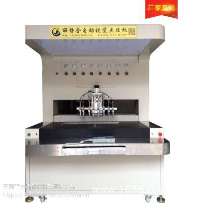 自主研发全自动视觉点钻机 适用于五金饰品 箱包 钮扣 手机壳 东莞柏锐-8546