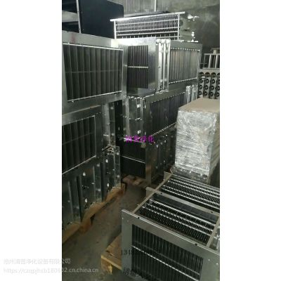高低压复合式餐饮油烟净化器专用板式电场