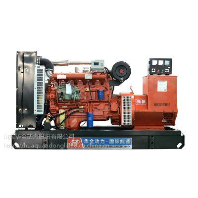 一台柴油发电机120千瓦的成本价格是多少