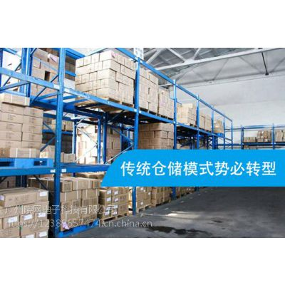 UHF RFID在仓储管理系统中的应用