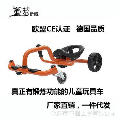 新款4轮儿童脚踏滑板车欧盟CE认证厂家直销