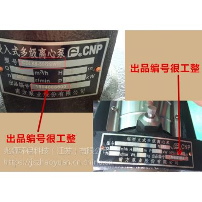 济南CDLF立式多级离心泵黄涛的不锈钢离心泵保养13招