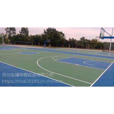 承接硅PU篮球场地面施工-安澜体育