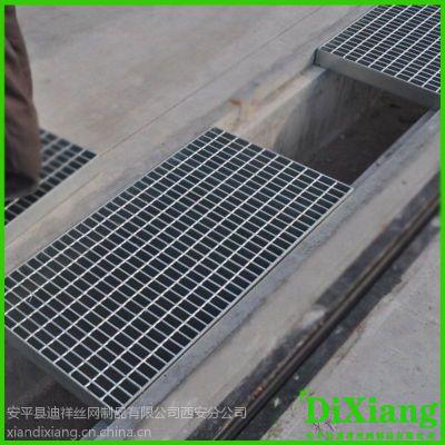 陕西西安钢格板定做 沟盖板 电厂防滑踏步板 迪祥异型排水渠盖板