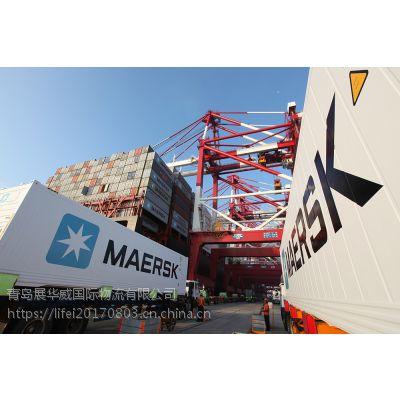 青岛到伊斯坦布尔ISTANBUL拼箱国际海运|专业土耳其航线|土耳其拼箱空运优势货代代理物流服 务