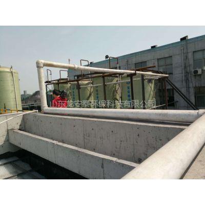 电化学反应器,废水预处理龙安泰专业保障
