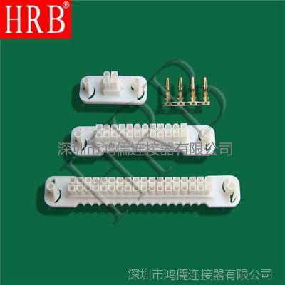 HRB鸿儒厂家供应42474-42475等系列替代产品连接器