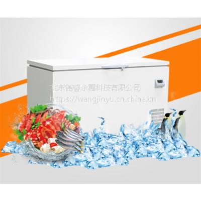 超低温冰箱金枪鱼保存箱