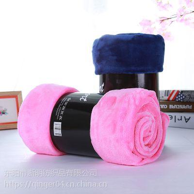 纯色法兰绒毛毯素色法莱绒小毯子礼品毛毯赠品膝盖毯厂家批发定制