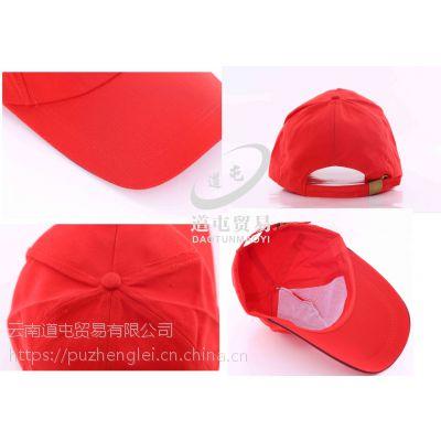 曲靖广告帽子批发 青色 紫色 白色棉质帽子可印刷刺绣logo