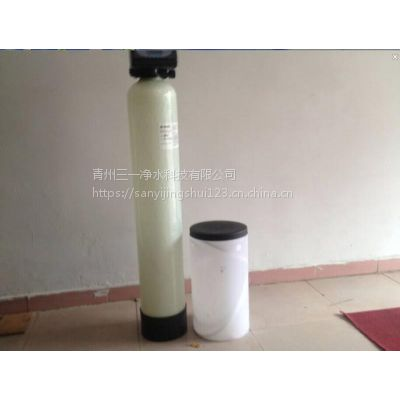 山东三一科技2T/H全自动双罐软化水设备锅炉用水设备官方推荐