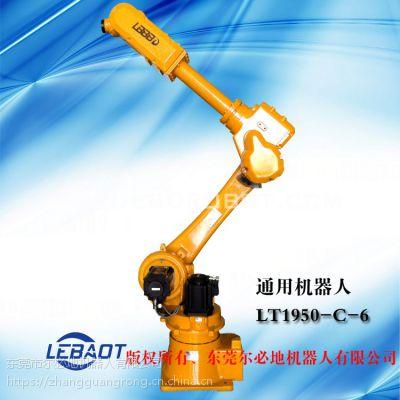 尔必地通用型机器人LT1950-C-6