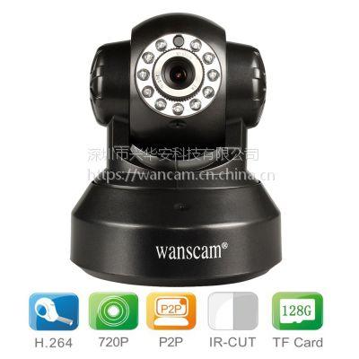 IR CUT双滤光片wanscam 100万 IP网络摄像机 监控摄像机 HW0024