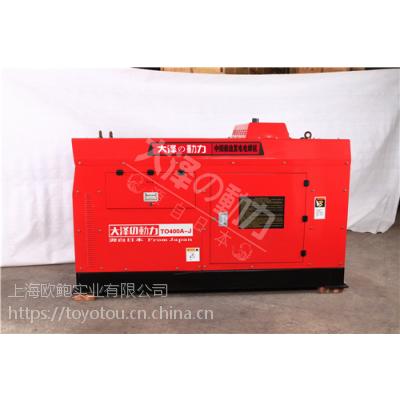 大泽动力500A柴油发电电焊一体机