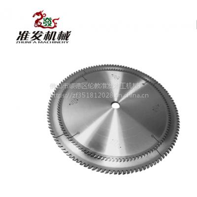优质超薄铝材锯片 铝型材切割锯片 切角机专用合金锯片 各种型号
