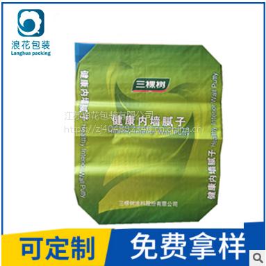 厂家提供25公斤环保、美观方形底彩印编织阀口袋