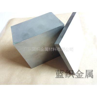 日立无磁钨钢板kn20 无磁硬质合金