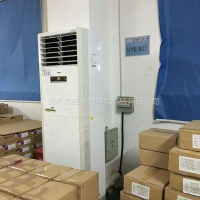 益阳格力防爆空调厂家直销 常德格力防爆空调