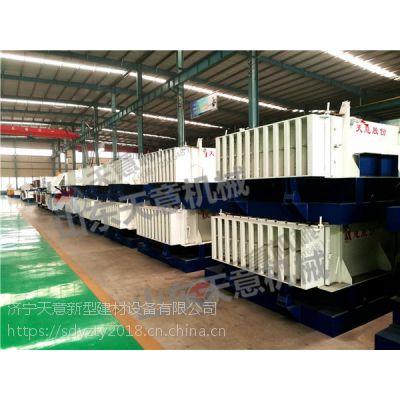 陶粒空心墙板机品质/天意墙板生产设备