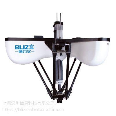 并联机器人 蜘蛛手机器人 德国BLIZX BX4-500