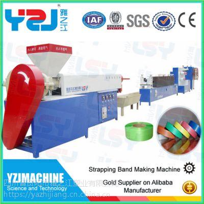 雅之江牌单螺杆可生产8-20mm打包带的塑料打包带机器