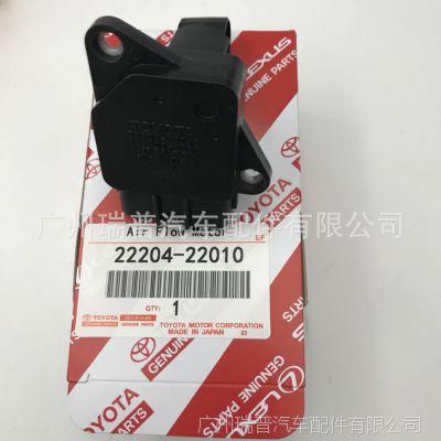 原厂现货特价 丰田空气流量计 空气流量传感器22204-22010 197400