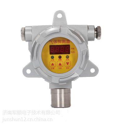 山东瑶安电子厂家直销工业乙醇泄漏报警器