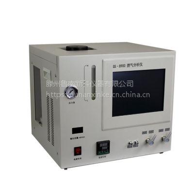 新科仪器GS-8900型管道天然气热值在线分析仪,LNG热值分析仪厂家