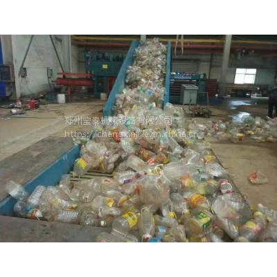 塑料瓶废纸打包机批发保质保量