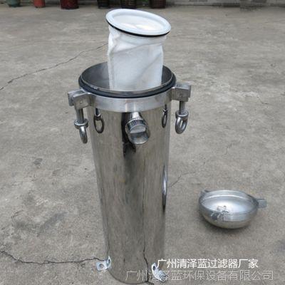 清泽蓝专业生产 食品厂原料拦截杂质快装法兰袋式过滤器