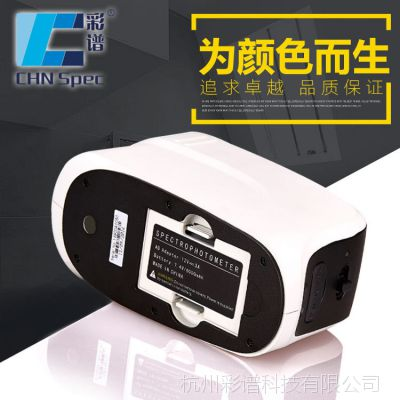 彩谱CS-580分光测色仪 颜色测量仪器 的分光颜色管理工具