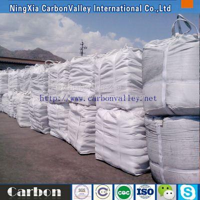 直销宁煅煤 0-3mm 兰炭 电煅煤 无烟煤 增碳剂 宁夏炭谷碳素