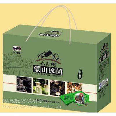 西安牛皮纸集装箱批发,西安彩色纸盒印刷厂家,屋顶盒定制