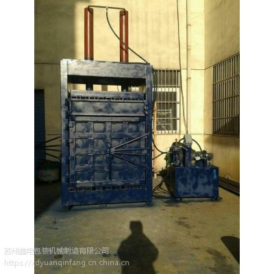 回收站垃圾液压打包机半自动吨袋液压打包机
