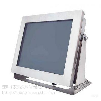 西宁钻井平台安防监控矿用隔爆型监视器(不锈钢材质)摄像机监视器