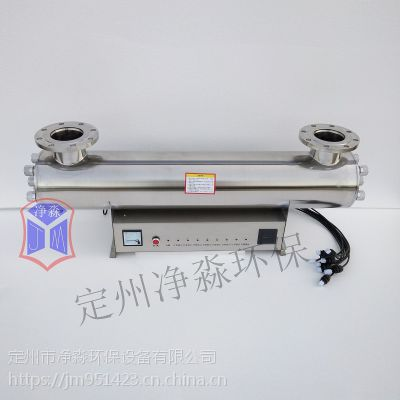 厂家直销紫外线消毒器JM-UVC-960