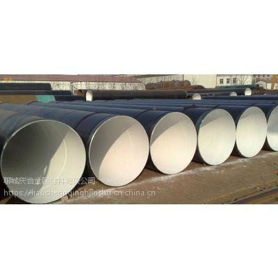 山东省平阴县大量Q235B螺旋钢管现货